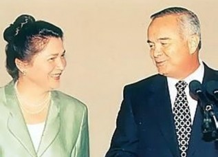 семья президента каримова фото